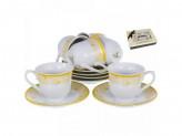 Набор кофейный 12 предметов 6 чашек 6 блюдец тонкий фарфор в подарочной упаковке
