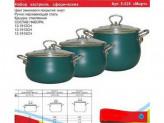 Набор кастрюль сферическая МИРТ Индукция 5-335