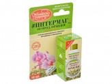 "Итермаг ""Огород Орхидея"", флакон 10 мл 10 растений"