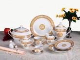 Набор фарфоровой посуды из 57 предметов