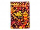 Обложка для паспорта с отд.для карт, ПВХ, 13,7х9,6см