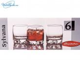 Набор 6 шт стаканов 200 мл SYLVANA