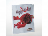 Пакет подар бум 12х15 свадьба