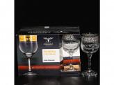 Набор 6шт бокал для для вина барокко se63-163/s