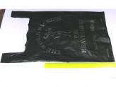 18622   пакет майка ПНД 42*64 Сargo 50 кг / чёрный