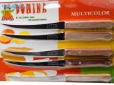 Нож кухонный 13 см для томатов  25175