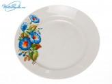 Тарелка 200 гр Синий цветок 43559