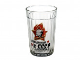 стакан Гранёный 250мл Рожденные в СССР