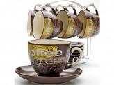 Набор чайный, 13 предметов, на подставке, LR 23538