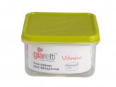 Контейнер для продуктов Vitamino квадратный 0,4 л оливковый