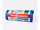 """Мешок для мусора ПНД 25л """"Помощник """"с РУЧК.син. 9мкм. Рул./20шт"""