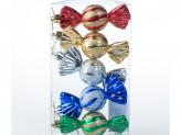 Набор 5 шт новогоднее украшение на елку, 11 см, пластик