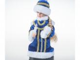 Игрушка музыкальная Снегурочка, 30см