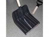 Лопата для снега 372х489мм с черенком метал кромка люкс