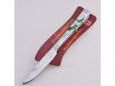 Нож столовый нержавеющая