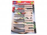 Нож кухонный  90055