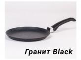 Сковорода блинная 24см с антипригарным покрытием гранит блэк