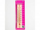Термометр комнатный деревянный ТБ-206 230942 в блистере