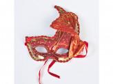 Маска карнавальная пластик нс-134