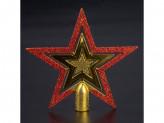 Новогоднее украшение на елку пластик звезда18850 18 47