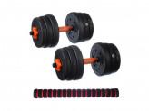 Набор силовой: 2 гантели,гриф,блины (1,25кг-4шт, 1,5кг-4шт, 2кг-4шт),общий вес 20кг, металл