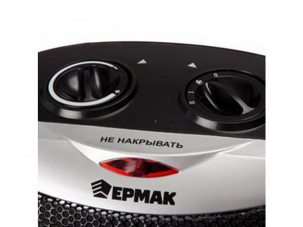 Тепловентилятор с керам. нагр. эл. ТВК-1500 (750/1500Вт) ЕРМАК