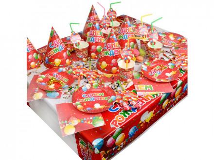 Салфетки бумажные 12шт, праздничные, 33х33см Капитан Весельчак С Днем Рождения №2