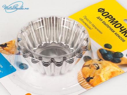 Набор формочек 4 шт для выпечки и кексов.7х5х3 см