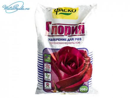 Удобрение органоминеральное сухое Фаско тукосмесь Глория 0,7 кг