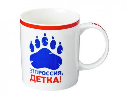 """Кружка подарочная 350мл, """"Это Россия, детка!"""""""