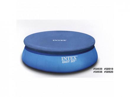 Крышка для круглого бассейна с надувными бортами, 366см