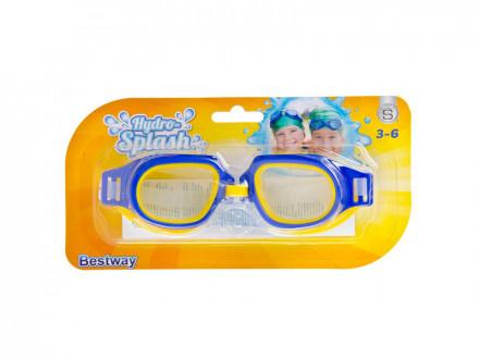 Очки для плавания Sport-Pro Champion детские, ПВХ