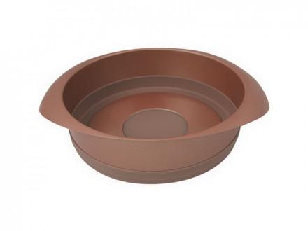 Форма 22см для выпечки круглая RONDELL Karamelle RDF-447
