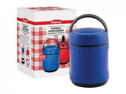 Термос-контейнер 1.2л для пищевых продуктов Mallony