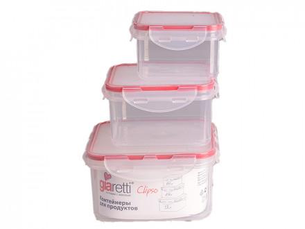 Комплект контейнеров для продуктов Clipso квадратных 0,4 л + 0,7 л + 1,2 л