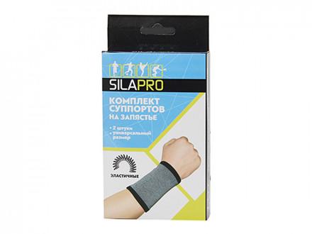 Комплект суппортов 2шт на запястье SilaPro