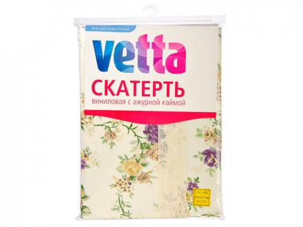 Скатерть виниловая на фланелевой основе с ажурной каймой, 137x137см VETTA