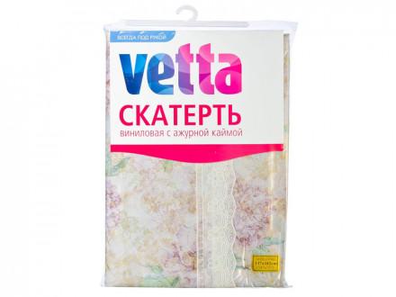 Скатерть виниловая с ажурной каймой, 137x182см, Золото Пионы VETTA