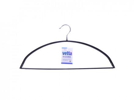 Вешалка металлическая полукруглая 40см с ПВХ покрытием VETTA