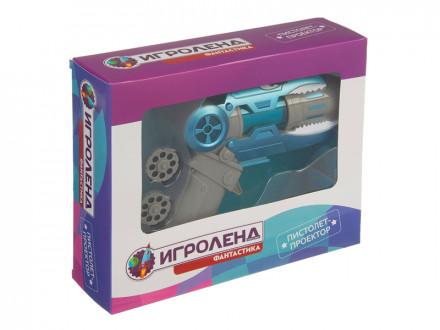 Пистолет-проектор, 2 диска, свет/звук, пластик, 25х6х20см, 2 дизайна ИГРОЛЕНД