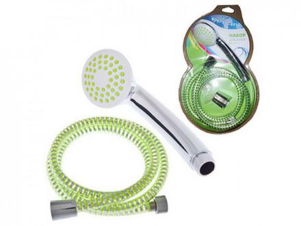 Набор для душа 1 режим 150см зеленый блистер