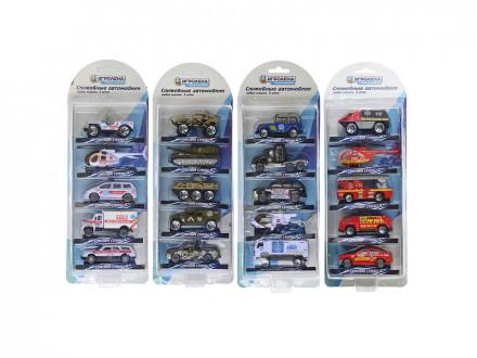Набор машин служебные автомобили 5 шт 1:64 металл пластик 4 дизайна игроленд