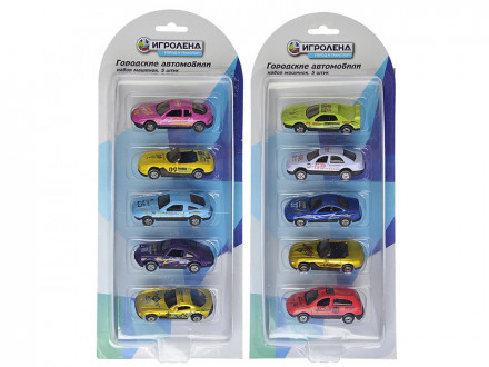 Набор машинок городские автомобили 5 шт 1:64 металл пластик 2 дизайна игроленд