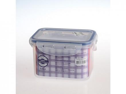 Контейнер пластмассовый  для пищевых продуктов 0,63л .