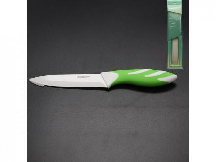 Нож керамический 13,0см бело зеленый