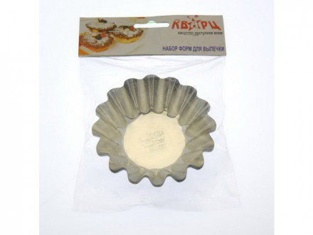 Форма для выпечки кекса d-89мм средняя н27мм