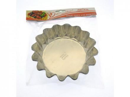 Набор форм для выпечки классическая d-160мм н41мм 4шт