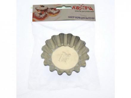 Набор форм для выпечки кекса d-83мм малая н21мм 6шт