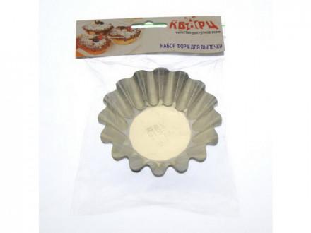 Набор форм для выпечки кекса d-89мм средняя н27мм 6шт