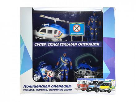Игровой набор Полицейская операция: авто-/авиа техника, металл, пластик, 27,5х10,5х25см